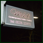 Mehdi Indian Restaurant, Camberely
